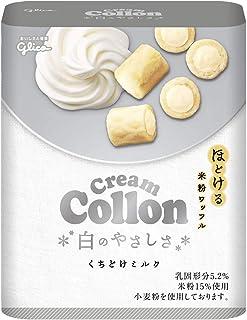 江崎グリコ クリームコロン白のやさしさ(くちどけミルク) 米粉ワッフル 48g ×10個