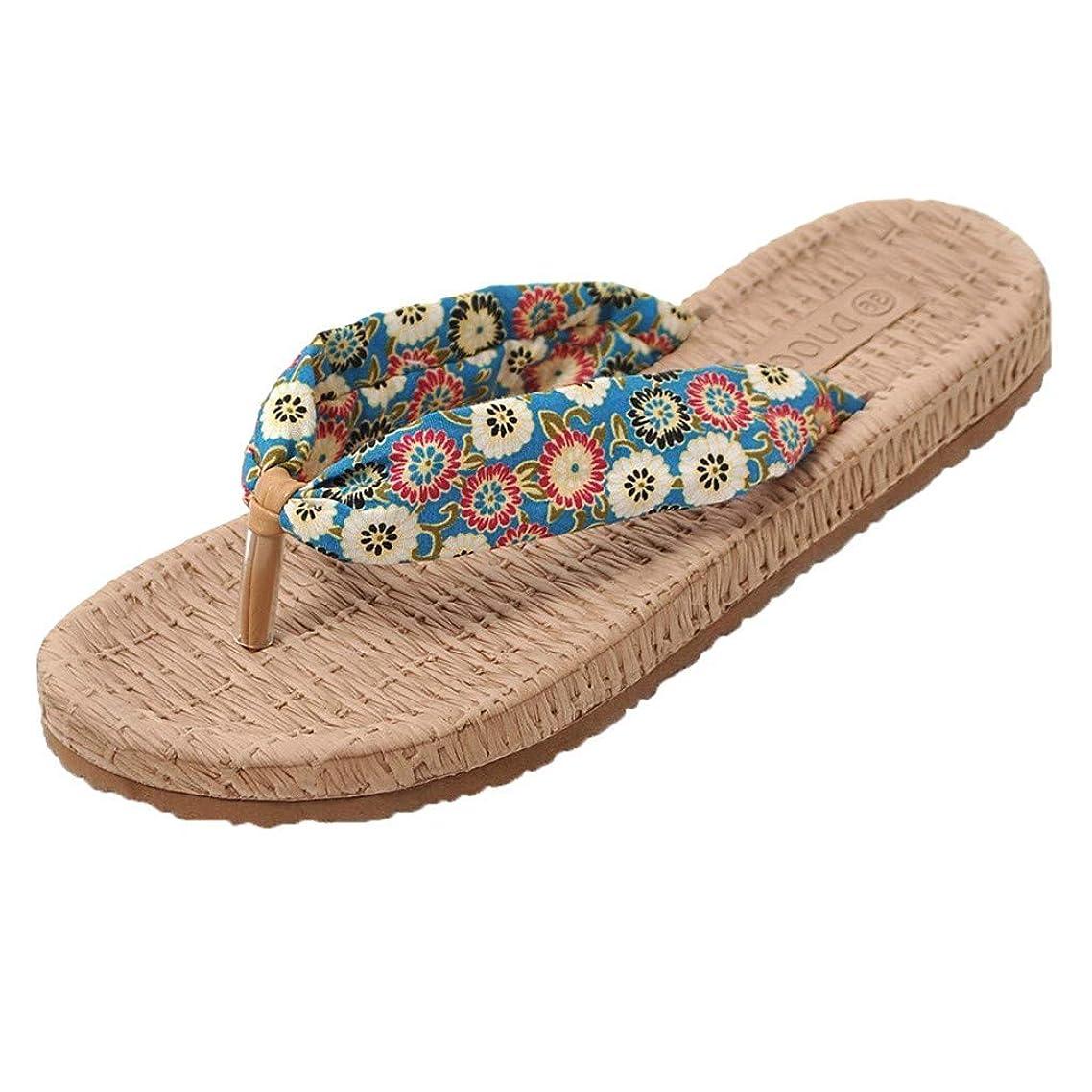 Aunimeifly Ladies Summer Stylish Shoes Flower Print Beach Slides Bohemian Slippers Clip Toe Flats Cane Flip Flops