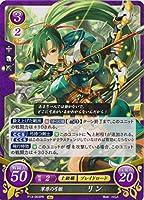 ファイアーエムブレム サイファ/P13-003/ 草原の弓姫 リン