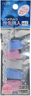 プラス 指サック リング型 メクリッコ 指先美人 M/Lサイズ KM-305L 44-869