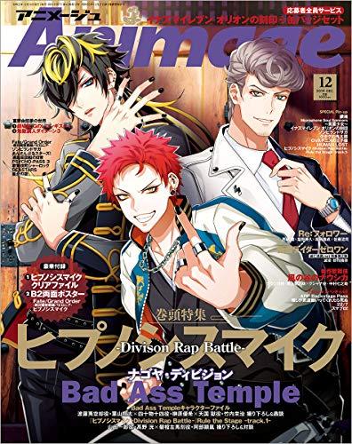 Animage(アニメージュ) 2019年 12 月号 [雑誌]