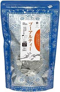 Tokyo Tea Trading プーアル茶 プーアール茶 中国茶 烏龍茶 ダイエット茶 健康茶 カップ&マイボトル用 ティーバッグ 1.5g×120P【お得用 まとめ買い 業務用】