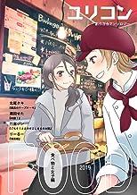 ユリコン 食べ物と女子編 (ユリコン編集部)
