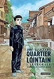 Quartier lointain - L'intégrale by Jiro Taniguchi (2006-11-15) - Casterman (2006-11-15) - 15/11/2006