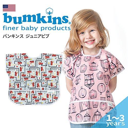 バンキンス 油が落ちるジュニアビブ 日本正規品 柔らかくて軽量 洗濯機で洗えてすぐ乾く お食事用防水ビブ 1~3歳 Tweet ピンク