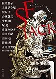 SF JACK (角川文庫)