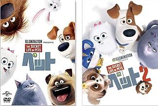 ペット シリーズ DVD2枚組 SET-113-PET2-HPM