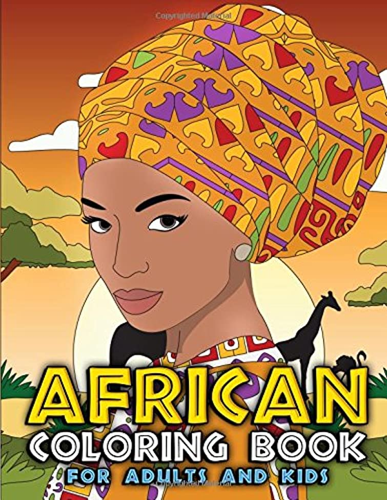 African Coloring Book for Adults and Kids: Traditional African American Heritage & Culture Inspired Art and Designs to Relieve Stress and Relax with ... is Beautiful Activity Books) (Volume 1)