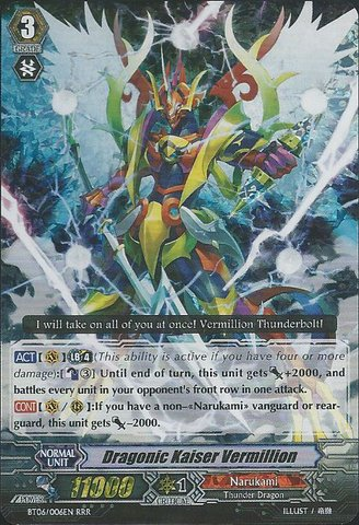 Cardfight!! Vanguard TCG - Dragonic Kaiser Vermillion (BT06/006EN) - Breaker of Limits Arizona