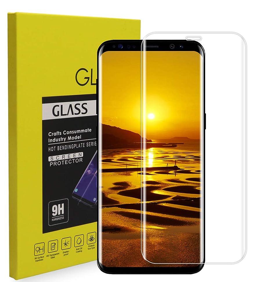 接ぎ木見る浸すGalaxy S9 Plus ガラスフィルム ERKI 【最新型 ケースに干渉されず】 3Dラウンドエッジ 熱曲げ 旭ガラス 硬度9H 高透過率 透明 貼付簡単 指紋防止 撥油性 高感度 6.2インチ 保護フィルム(Samsung Galaxy S9+/ギャラクシー S8 プラス/au SCV39/docomo SC-03K 対応)(クリア)