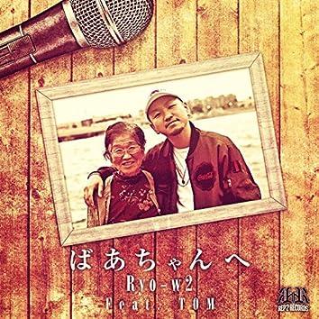 Dear Grandmother (feat. TOM)
