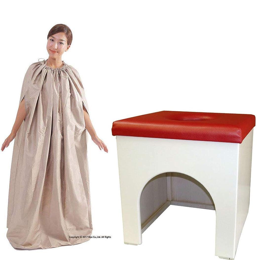 配偶者枠谷【WR】まる温よもぎ蒸し【白椅子(ワインレッドシート)セット】専用マント?薬草60回分?電気鍋【期待通りの満足感をお届けします!】/爽やかなホワイトカラーで、人体に無害な塗装仕上げで通常の椅子より長持ちします! (ベージュ)