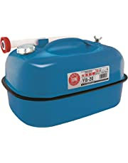 YAZAWA (矢澤産業) ガソリン携行缶 横型タイプ 20L 消防法適合品 ブルー YB20