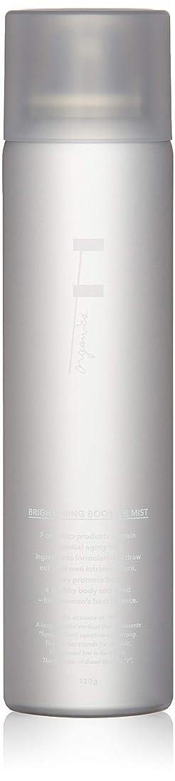 白鳥第四ヒントF organics(エッフェオーガニック) ブライトニングブースターミスト 120g