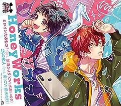HoneyWorks「ヒロインたるもの! feat. 涼海ひより(水瀬いのり)」のCDジャケット