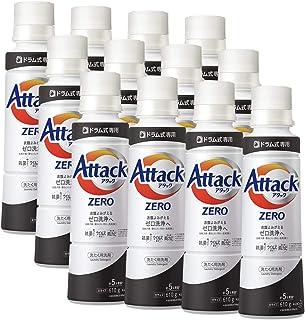 【ケース販売】アタック ゼロ(ZERO) 洗濯洗剤(Laundry Detergent) ドラム式専用 くすみ・黒ずみを防ぐ 大サイズ 本体610g×12個 清潔実感! 洗うたび白さよみがえる