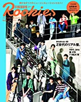 FINEBOYS+plus Rookies vol.2 [COVER:HiHi Jets × 美 少年 × 7 MEN 侍] (HINODE MOOK 620)