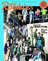 FINEBOYS+plus Rookies vol.2 [COVER:HiHi Jets × 美 少年 × 7 MEN 侍] (HINODE MOOK 620)