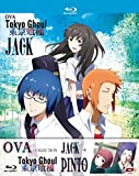 Tokyo Ghoul - Oav Collection (First Press) [Italia] [Blu-ray]