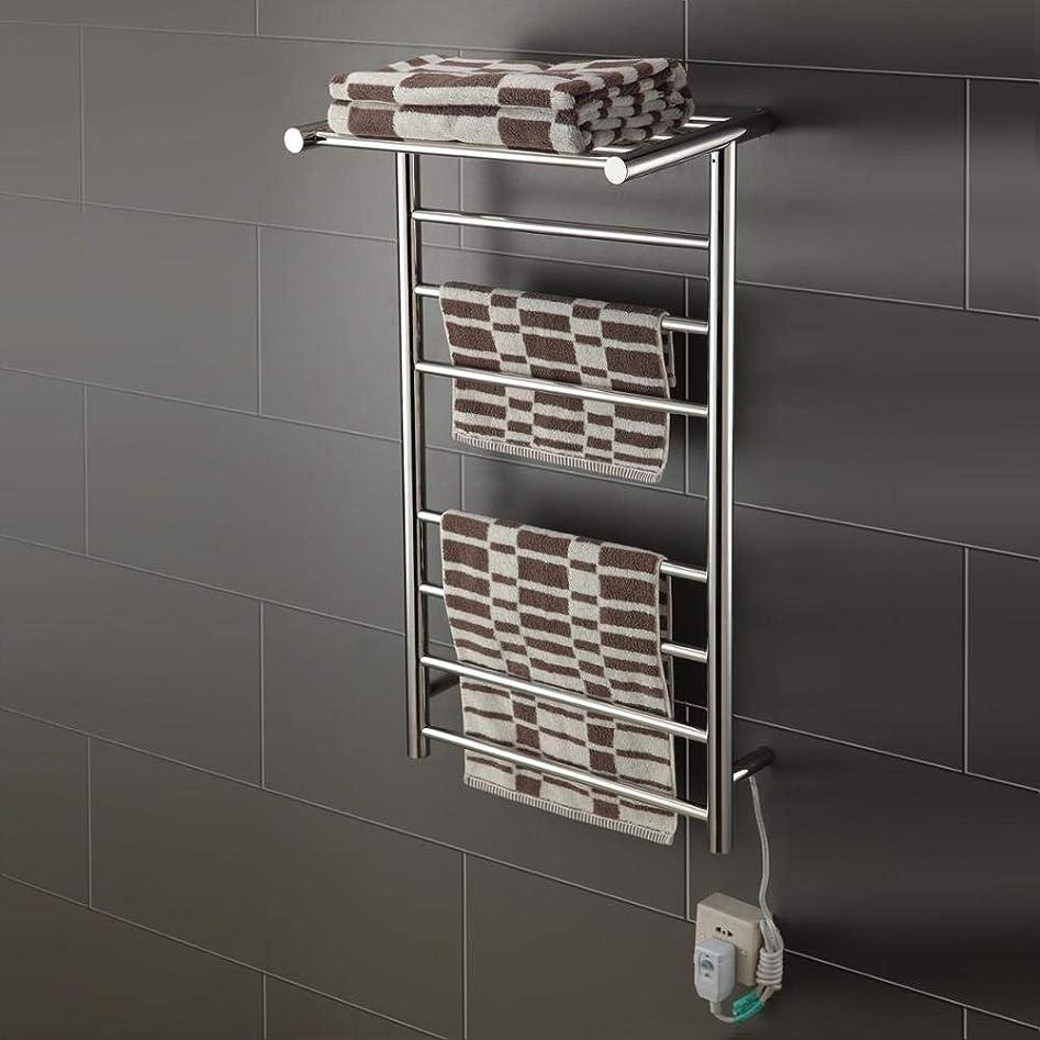 ファイターサワークリーク電気タオルラック、ウォールマウント浴室のためのブラッシュニッケル加熱タオルラックのトップ棚とタオルウォーマー、ステンレス鋼の電気タオルウォーマー