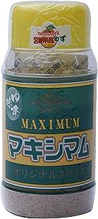 中村食肉 魔法のスパイス マキシマム ゆず味 120g ×3個