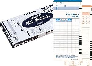 アマノ タイムカード MX・MRXカード