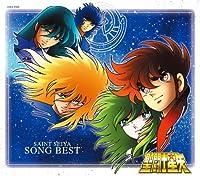 Saint Seiya - Song Best [Japan CD] COCX-37650 by Saint Seiya (2012-10-31)