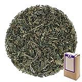 N° 1179: Tè alle erbe biologique in foglie 'Ortica' - 100 g - GAIWAN® GERMANY - tisana alle erbe, tisane in foglia, tè bio, ortica, tè detox, tè dalla Bulgaria