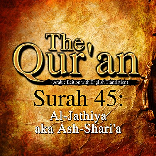 The Qur'an: Surah 45 - Al-Jathiya, aka Ash-Shari'a audiobook cover art