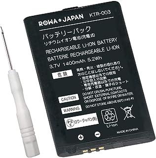 【ロワ社名PSEマーク付】任天堂対応 New Nintendo 3DS の KTR-003 互換 バッテリーパック【完全互換品】