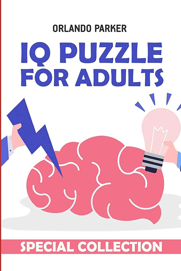 ハイライトスクワイア日帰り旅行にIQ Puzzle For Adults: Araf Puzzles (Brain Game Books)