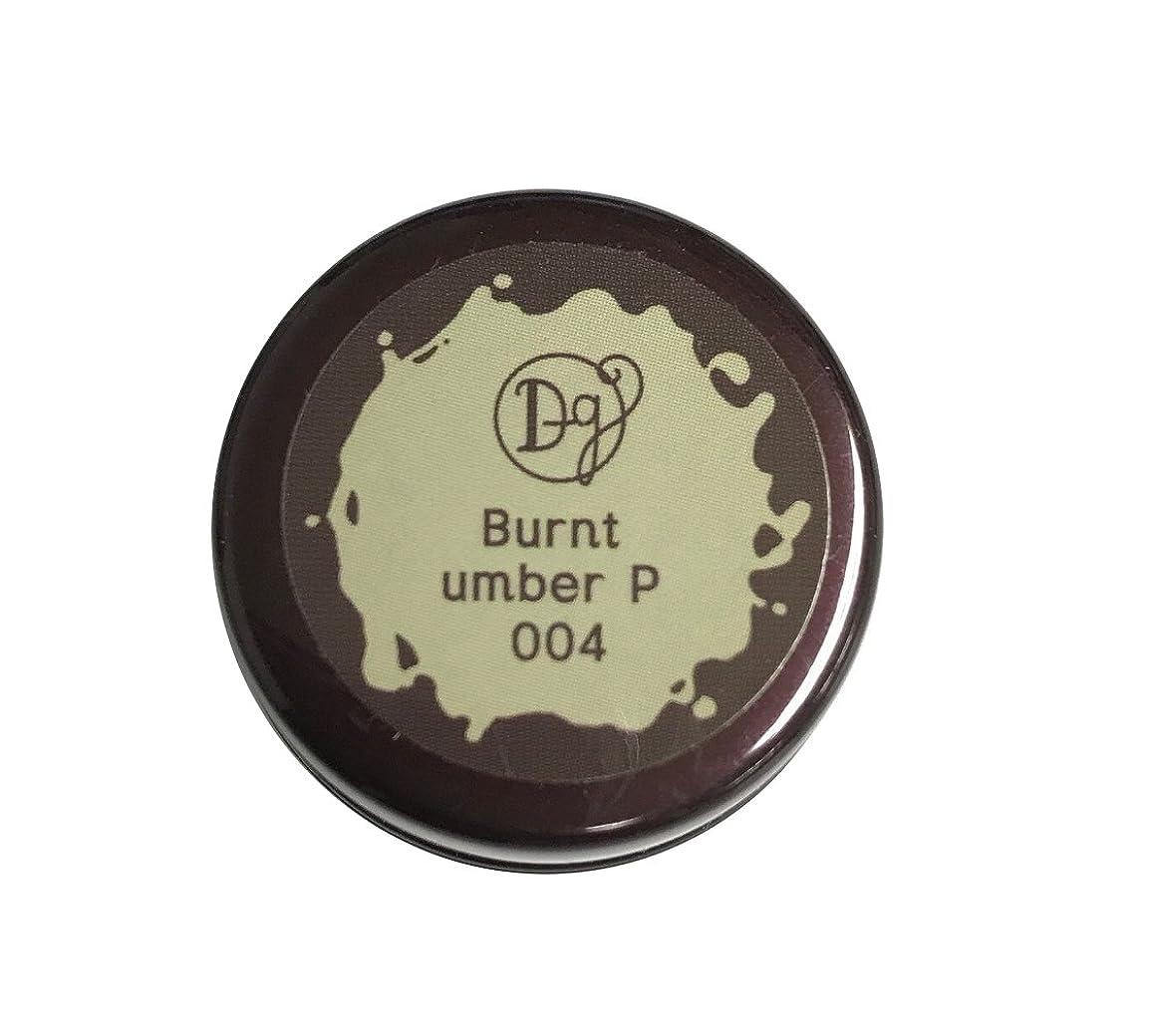 味分類する葡萄デコラガール カラージェル 004 バーントアンバーペール 3g