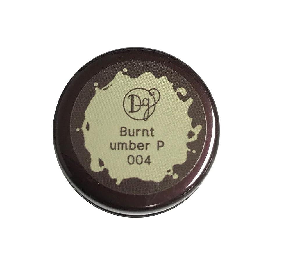冷える最高脱走デコラガール カラージェル 004 バーントアンバーペール 3g