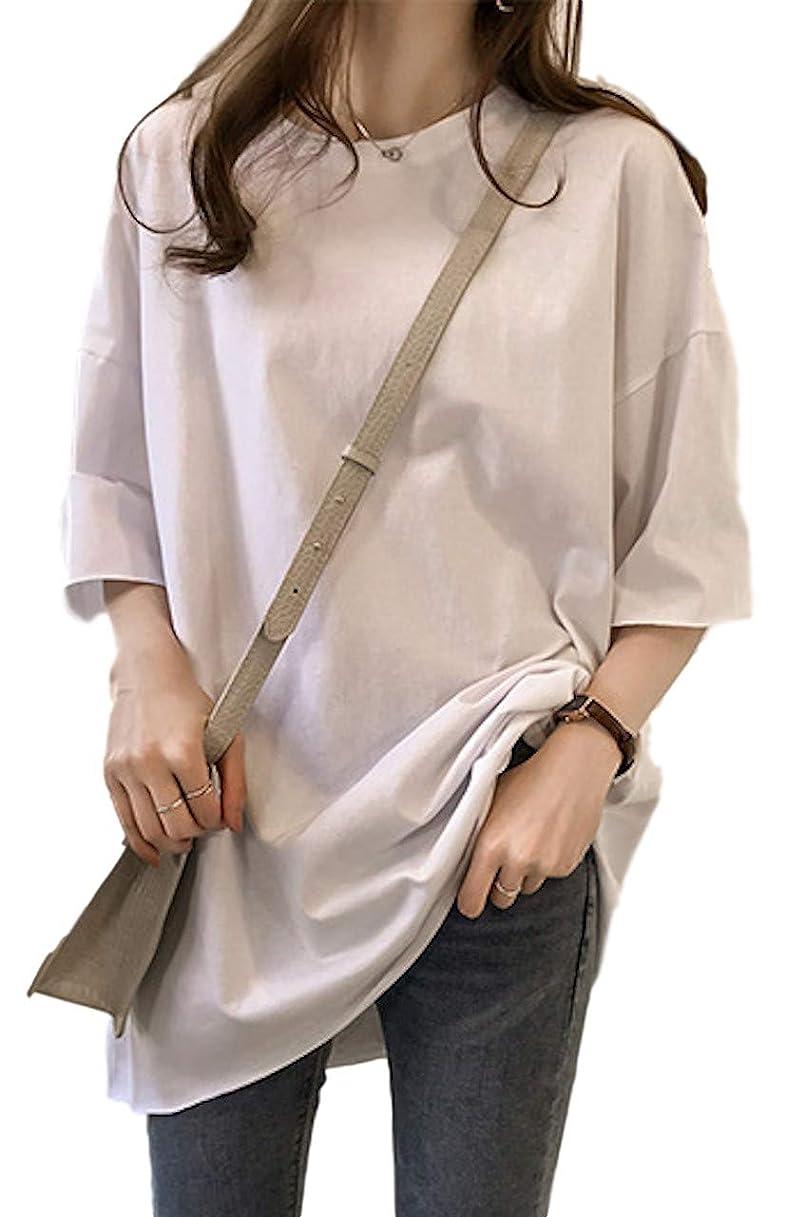 従事するプロペラ特異性[シービリーヴ] ゆったり Tシャツ Uネック 無地 インナー カジュアル シャツ シンプル 良質素材 かわいい 速乾 部屋着