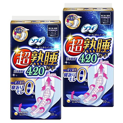 ソフィ 超熟睡ガード 420 10枚×2個(くるっとテープつき)〔生理用ナプキン 夜用〕