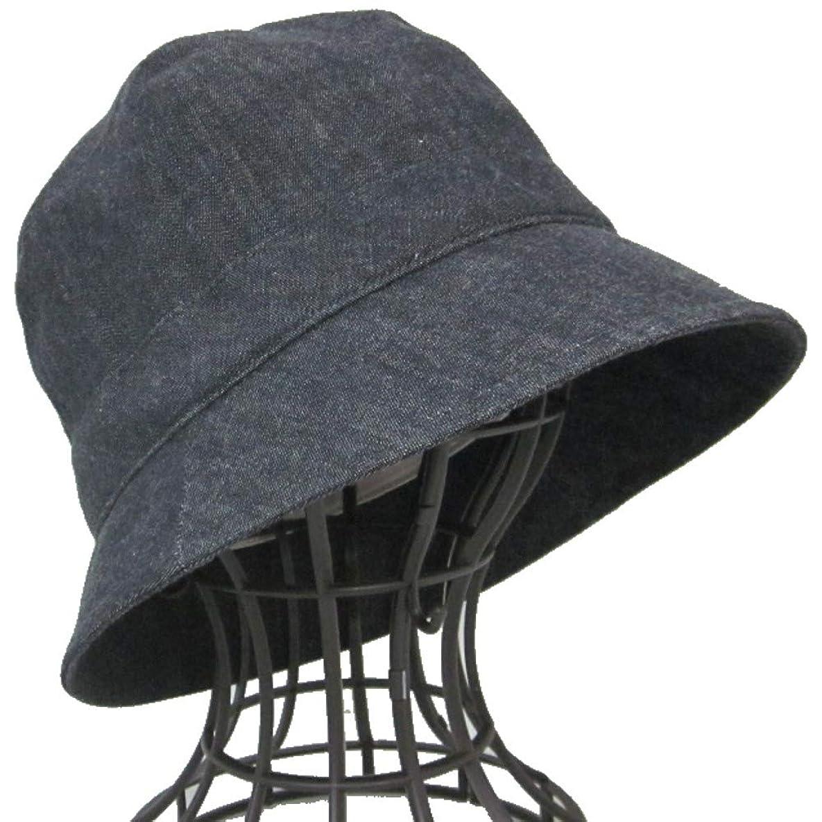 医療用帽子 抗がん剤帽子 女性に人気 外出用/デニムクロッシェ