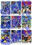 勇者シリーズ30周年記念 OP&ED Blu-ray & オールソング CD-BOX DX BRAVEST 1Blu-ray + 7CD  特典  ビジュアルシート  番宣ポスター絵柄  全9種セット  付