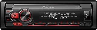 Pioneer Autorradio Deckless MVH-S120UB Iluminación Roja RDS, USB, Negro