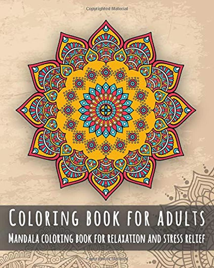 ニコチン窒素不格好Coloring book for adults: Mandala coloring book for relaxation and stress relief