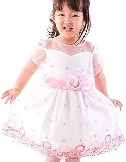 (ファンファン)FUN fun 発表会 子供 ドレス フラワーガール 子供服 キッズ フォーマル ドレス ワンピース アイボリ- 80 90 100 110