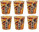 コンビニー限定 2020年7月新発売【販路限定品】日清食品 NISSIN 三宝亭 全とろ麻婆麺 マーボー とろみ旨辛麻婆スープ 辛さレベル3 即席カップめん 107gx6個 食べ試しセット ラーメン 麺