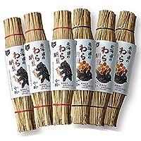 【くま納豆】北海道 の わら納豆 大粒 3本・ 小粒 3本セット 敬老の日 ごはんのお供 おかず グルメ