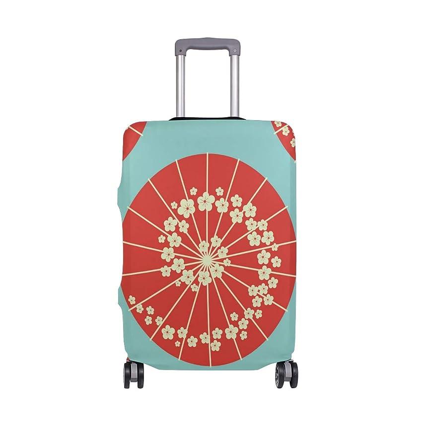 学校教育トランク無数の傘 和風 スーツケースカバー 弾性素材 おしゃれ トラベルダストカバー 傷防止 防塵カバー 洗える 18-32インチの荷物にフィット