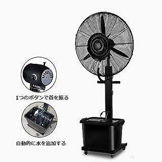 Ventiladores de pie para uso industrial, comercial, residencial, de uso en invernadero, negro, kit de nebulización de ventilador para una brisa fresca en el patio, se conecta a cualquier ventilador