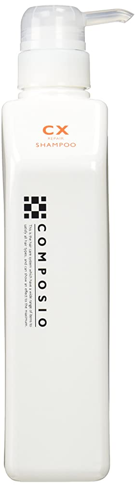アコード薬を飲むトリプルデミ コンポジオ CXリペアシャンプー 550ml