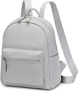 حقيبة ظهر صغيرة عصرية للنساء والفتيات المراهقات حقائب الظهر الصغيرة من إيكودودو سكني فاتح mini