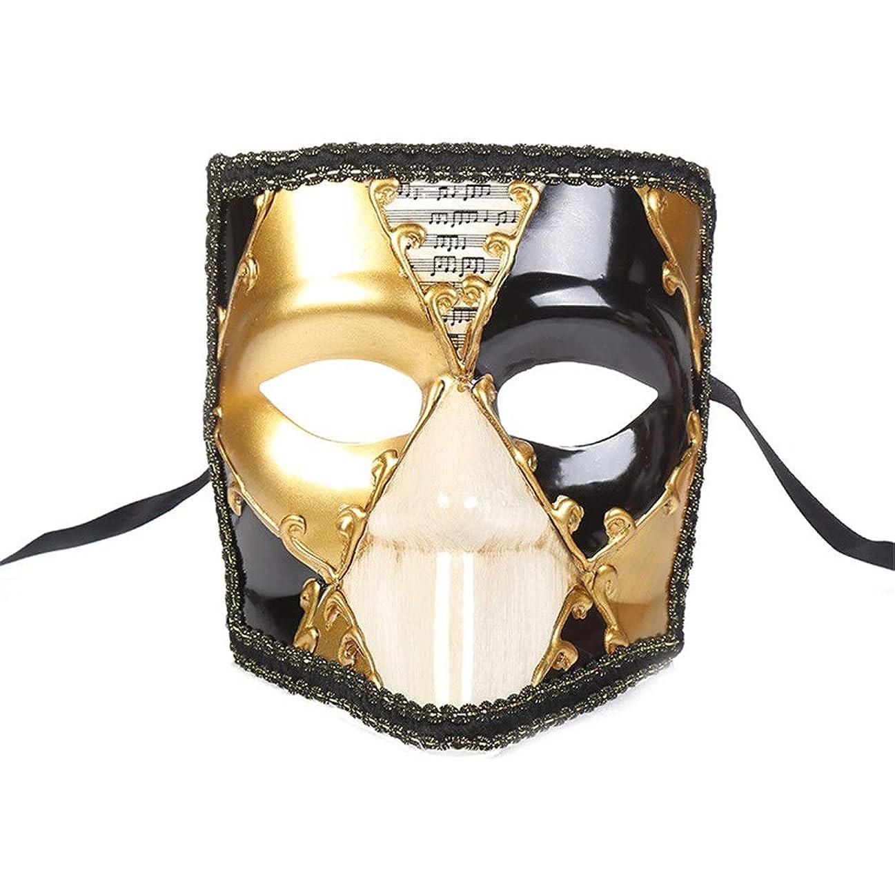 高い行商人採用するダンスマスク ピエロマスクヴィンテージマスカレードショーデコレーションコスプレナイトクラブプラスチック厚いマスク ホリデーパーティー用品 (色 : 黄, サイズ : 18x15cm)