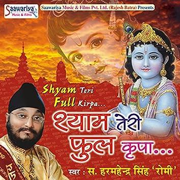 Shyam Teri Full Kirpa