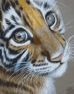 New 5D Diamond Painting Kits for Adults Kids, Awesocrafts Cute Little Tiger Partial Drill DIY Diamond Art Embroidery Paint by Numbers with Diamonds (Tiger)