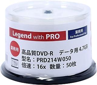 高品質 Legend with PRO DVD-R /型番:PRD214W050/50枚スピンドル/ 4.7GB/インクジェットタイプワイドホワイト/16倍速対応
